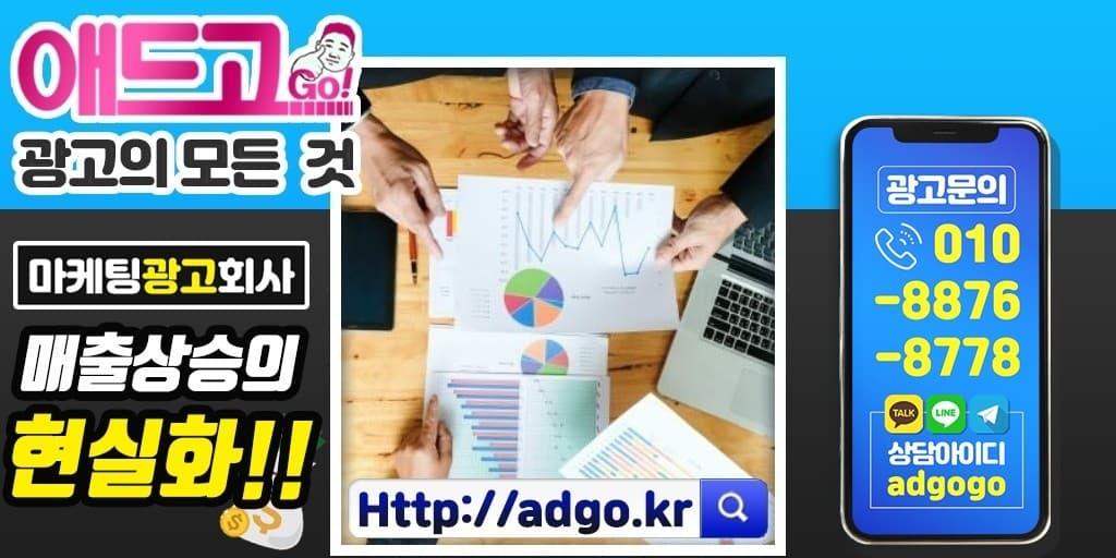 동영상홍보바이럴마케팅