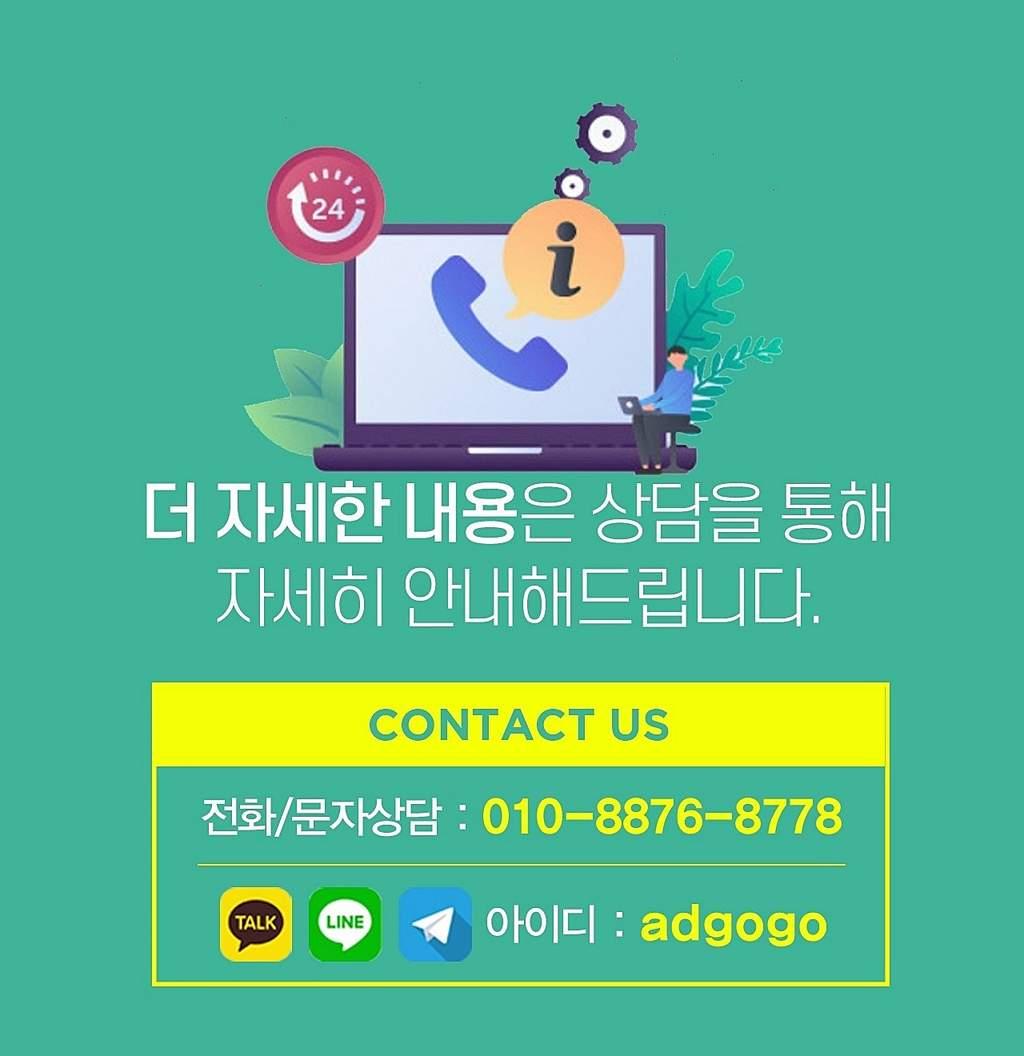 동영상홍보언택트마케팅